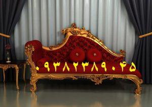 تولیدی مبل شزلون سلطنتی کلاسیک و راحتی با قیمت