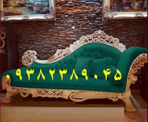 مبل شزلون 2019 آناهیتا تولیدی رضوی