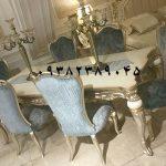میز غذاخوری مبلمان استیل کلاسیک