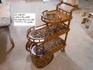 میز پذیرایی چرخ دار با قیمت تولیدی رضوی
