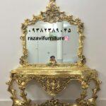 آینه کنسول سلطنتی کد ۴۴ – تولیدی رضوی تبریز