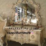 آینه کنسول سلطنتی مدل آرزو