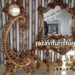 آینه کنسول سلطنتی پرمنبت