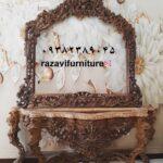 آینه کنسول سلطنتی کد ۴۴