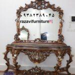 جدیدترین مدل آینه کنسول چوبی سلطنتی
