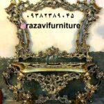 قیمت آینه و میز کنسول سلطنتی