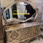 قیمت آینه کنسول کد ۴۵