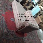 قیمت مبل شزلون چستر ارزان تولیدی رضوی
