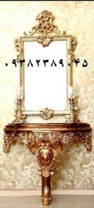 آینه کنسول دیواری تک پایه با قیمت