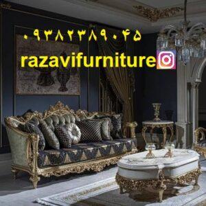 قیمت مبلمان سلطنتی مدل سلاطین