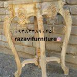 میز خاطره چوبی