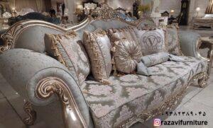 مبلمان سلطنتی مدل چراغان با قیمت