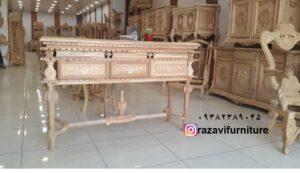 میز کنسول سلطنتی جدید با قیمت