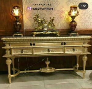 میز کنسول سلطنتی
