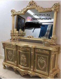 آینه کنسول سلطنتی مدل شهیاد با قیمت تولیدی