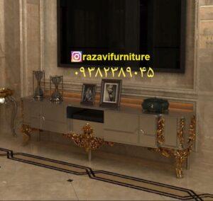 میز تلویزیون جدید لاکچری سلطنتی ارزان مدل آیلار