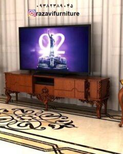 میز تلویزیون کلاسیک جدید مدل آیلار