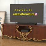 میز تلویزیون کلاسیک مدل نورا- تولیدی رضوی تبریز