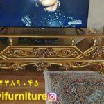 میز تلویزیون سلطنتی مدل آیناز- تولیدی رضوی تبریز