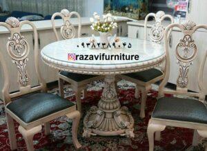 میز ناهارخوری سلطنتی جدید