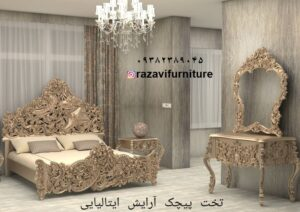 مدل سرویس خواب جدید چوبی