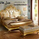 سرویس خواب چوبی شیک مدل هانا- تولیدی سرویس خواب رضوی تبریز